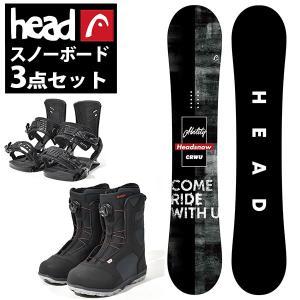 2019-2020冬新作 head ヘッド スノーボード メンズ 3点セット 板 ボード バインディング ブーツ ABILITY M スノボ 国内正規代理店品 送料無料|elephantsports