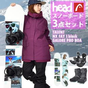 head ヘッド スノーボード レディース 3点セット 板 バインディング ブーツ PRIDE FLOCKA R スノボ 国内正規代理店品  送料無料|elephantsports