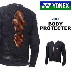 スノーボード プロテクター YONEX ヨネックス メンズ ボディパッド D3O プロテクター インナー スノーボード 得割10|elephantsports