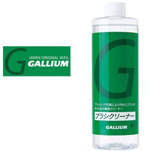 ブラシクリーナー 400ml SW2095 GALLIUM ガリウム ブラシ洗浄 ワックス ワクシング  スノーボード スキー 日本正規品|elephantsports