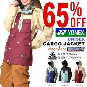 50%off スノーボードウェア YONEX ヨネックス メンズ CARGO JACKET カーゴジャケット スノボ スキー スノー|elephantsports