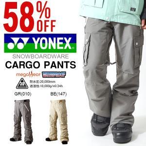 50%off スノーボードウェア YONEX ヨネックス メンズ パンツ CARGO PANTS ボトムス スノボ スキー スノー|elephantsports