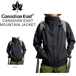 マウンテン ジャケット カナディアンイースト Cnadian East メンズ  登山 トレッキング ハイキング アウトドア キャンプ マウンテンパーカー 送料無料|elephantsports