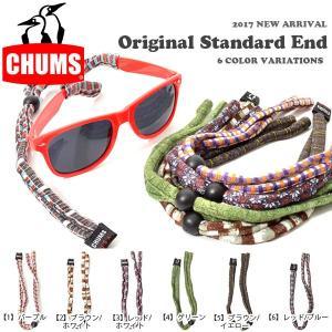 ゆうパケット対応! メガネストラップ CHUMS チャムス オリジナル コットン アイウェア リテイナー サングラスストラップ 眼鏡紐 眼鏡 ストラップ