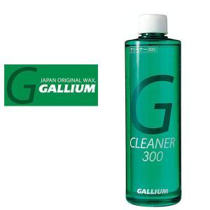 クリーナー300 SW2103 GALLIUM ガリウム ワックス ワクシング  スノーボード スキー 日本正規品|elephantsports