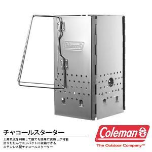 Coleman(コールマン)チャコールスターター  上昇気流を利用して誰でも簡単に炭熾しが可能!41...