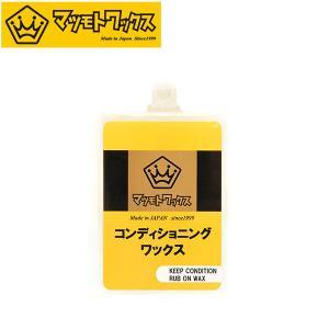 KEEP CONDITION WAX コンディショニング ワックス MATSUMOTOWAX マツモトワックス ホットワックス ワクシング  スノー 日本正規品 得割10|elephantsports
