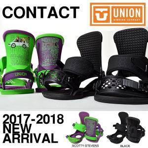 送料無料 UNION ユニオン バインディング CONTACT コンタクト メンズ スノーボード スノボ 2017-2018冬新作 スノー 得割10|elephantsports