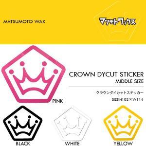 メール便配送可能! ロゴ クラウン ステッカー sticker MATSUMOTOWAX マツモトワックス ダイカット  スノー 日本正規品 elephantsports