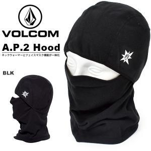 バラクラバ VOLCOM ボルコム メンズ A.P.2 Hood 防寒 フェイスマスク スノーボード スキー D5831950 2019-2020冬新作 19-20 日本正規品 得割10|elephantsports