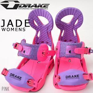 送料無料 DRAKE ドレイク バインディング JADE レディース スノーボード BINDING ビンディング 得割30|elephantsports