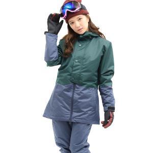 スノーボードウェア レディース バイカラー 切り替え 2トーン ジャケット スノーウエア スノーボード ウェア SNOWBOARD 処分品 送料無料|elephantsports
