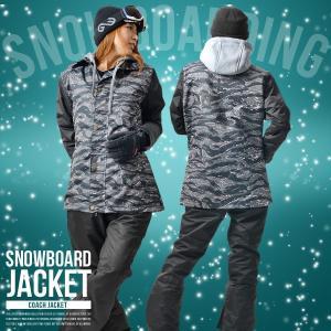 スノーボードウェア レディース コーチジャケット スノーボード SNOWBOARD スノージャケット バックプリント|elephantsports