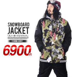 スノーボードウェア メンズ ジャケット スタジャン デザイン ブラック 黒 ボタニカル スノーボード  ウエア SNOWBOARD ー|elephantsports