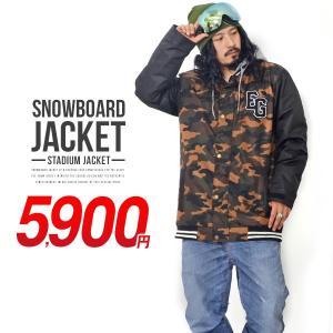 送料無料 スノーボードウェア メンズ ジャケット スタジャン デザイン カモフラ カモフラージュ 迷彩 スノーボード スノボ ウエア SNOWBOARD スノボー|elephantsports