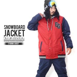 スノーボードウェア メンズ ジャケット スタジャン デザイン レッド 赤 スノーボード  ウエア SNOWBOARD ー|elephantsports