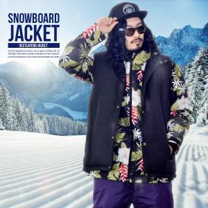 スノーボードウェア メンズ ベスト付き ジャケット 3Way 取外し可能 Vest Jacket ボタニカル スノーウエア ウェア ウエア SNOWBOARD|elephantsports