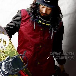 スノーボードウェア メンズ スタジャン ジャケット スノーウエア スノーボード ウェア スノボウエア SNOWBOARD   送料無料|elephantsports
