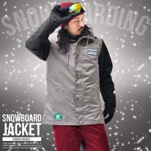 スノーボードウェア メンズ コーチジャケット スノーウエア スノーボード ウエア ジャケット SNOWBOARD ワッペン|elephantsports