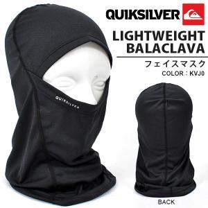 バラクラバ QUIKSILVER クイックシルバー メンズ LIGHTWEIGHT BALACLAVA フェイスマスク スノーボード スノボ スキー 2019-2020冬新作 10%off|elephantsports