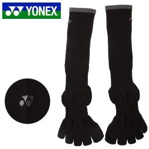 スノーボード ソックス YONEX ヨネックス エルゴファイブソックス メンズ レディース 立体 5本指 ソックス 3Dエルゴ製法 スノーボード スノボ 10%off|elephantsports