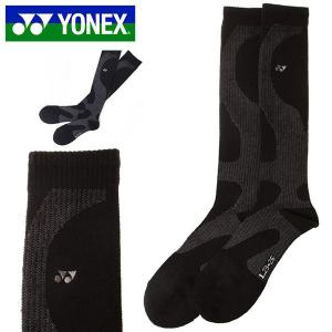 スノーボード ソックス YONEX ヨネックス エルゴソックス メンズ レディース 3Dエルゴ製法 ヒートカプセル スノーボード スノボ SW166 10%off|elephantsports