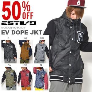 スノーボードウェア エスティボ ESTIVO EV DOPE JKT メンズ ジャケット  スノーボード スノーボードウエア スキー  40%off|elephantsports