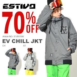 スノーボードウェア エスティボ ESTIVO EV CHILL JKT メンズ ジャケット スノボ スノーボード スノーボードウエア 40%off|elephantsports