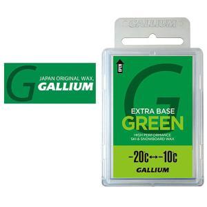 ネコポス対応可能! ワックス EXTRA BASE WAX GREEN ベースワックス SW2073 GALLIUM ガリウム エクストラ  -20℃〜-10℃ 日本正規品 スノーボード|elephantsports
