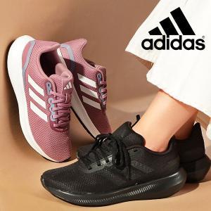ランニングシューズ アディダス adidas FALCONRUN W レディース 初心者 マラソン ジョギング シューズ ランシュー 靴 スニーカー 2019秋新色 25%OFF