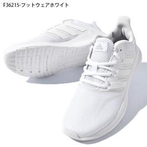 30%OFF ランニングシューズ アディダス adidas FALCONRUN W レディース 初心者 マラソン ジョギング シューズ ランシュー 靴 スニーカー 2019秋新色|elephantsports|03