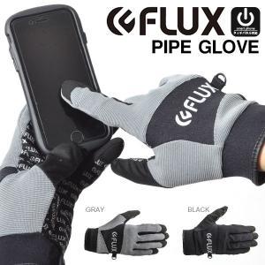 フラックス FLUX メンズ レディース PIPE GLOVE グローブ 手袋 スノーボード スノボ スキー 2017-2018冬新作 10%off|elephantsports