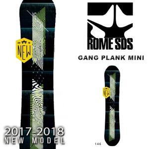 スノー ボード 板 ROME SDS ローム GANG PLANK MINI メンズ レディース スノーボード スノボ 紳士用 キャンバー 149 154 2017-2018冬新作 17-18 得割30|elephantsports