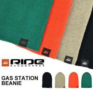 現品限り 得割40 ニット帽 RIDE ライド ニットキャップ CAP 折り返し ビーニー メンズ レディース  スノーボード スノー スキー 防寒|elephantsports