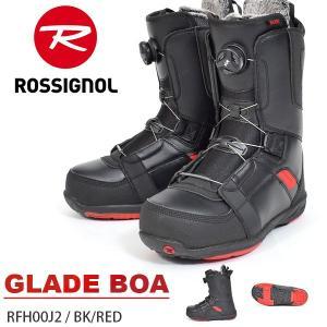ROSSIGNOL ロシニョール スノーボード ブーツ スノボ GLADE BOA メンズ ボア RFH00J2  送料無料 45%off|elephantsports