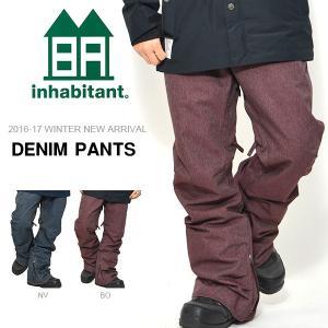 スノーボード ウエア パンツ inhabitant インハビタント DENIM PANTS デニムパンツ メンズ  ウエア スノー  30%off|elephantsports