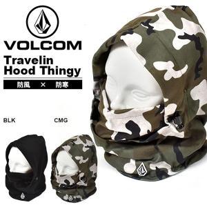 バラクラバ VOLCOM ボルコム メンズ Travelin Hood Thingy 防寒 フードウォーマー スノーボード スキー J5552000 2019-2020冬新作 19-20 日本正規品 得割10|elephantsports