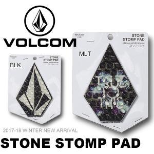 デッキパッド VOLCOM ボルコム メンズ STONE STOMP PAD スノーボード ストンプ 滑り止め 2017-2018冬新作 17-18 日本正規品 得割10 elephantsports