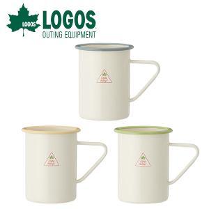 LOGOS(ロゴス)Life ホーローマグ  直接火にかけれるマグカップ! レトロな雰囲気のホーロー...