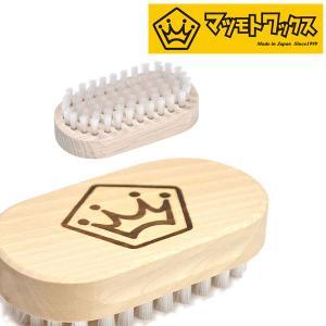 miniナイロンブラシ MATSUMOTOWAX マツモトワックス スノーボード 携帯用 メンテナンス用品 日本正規品|elephantsports