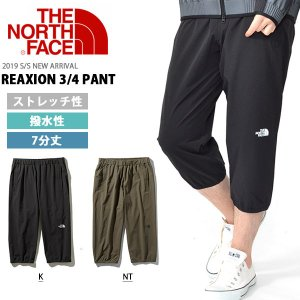 THE NORTH FACE (ノースフェイス) Reaxion 3/4 Pant(リアクション3/...