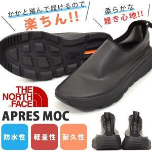 THE NORTH FACE (ザ ノースフェイス) Apres Moc(アプレ モック)男性 女性...