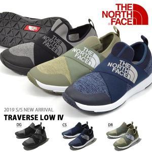 THE NORTH FACE (ザ ノースフェイス) Traverse Low 4(トラバースロー4...