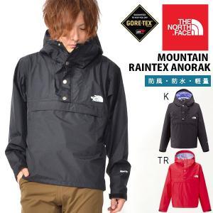 THE NORTH FACE (ノースフェイス)Mountain Raintex Anorak(マウ...
