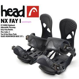 head ヘッド スノーボード バインディング ビンディング NX FAY I black 341716 レディース スノボ 国内正規代理店品 送料無料 得割25|elephantsports