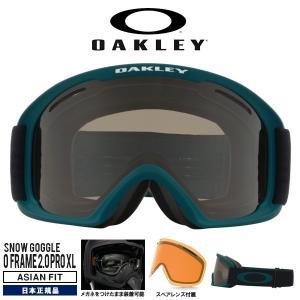 スノーゴーグル OAKLEY オークリーO FRAME 2.0 PRO XL オーフレーム スペアレンズ付属 スノーボード スキー 日本正規品 oo7112-07 2019-2020冬新作 送料無料|elephantsports