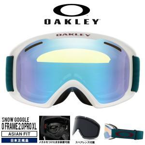 スノーゴーグル OAKLEY オークリーO FRAME 2.0 PRO XL オーフレーム スペアレンズ付属 スノーボード スキー 日本正規品 oo7112-09 2019-2020冬新作 送料無料|elephantsports