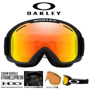 スノーゴーグル OAKLEY オークリーO FRAME 2.0 PRO XM オーフレーム スペアレンズ付属 スノーボード スキー 日本正規品 oo7113-01 2019-2020冬新作 送料無料|elephantsports