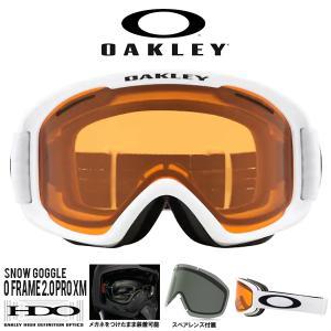 スノーゴーグル OAKLEY オークリーO FRAME 2.0 PRO XM オーフレーム スペアレンズ付属 スノーボード スキー 日本正規品 oo7113-02 2019-2020冬新作 送料無料|elephantsports