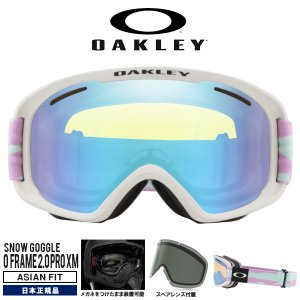 スノーゴーグル OAKLEY オークリーO FRAME 2.0 PRO XM オーフレーム スペアレンズ付属 スノーボード スキー 日本正規品 oo7113-03 2019-2020冬新作 送料無料|elephantsports